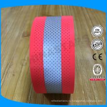 Китай 5 * 2 см или размер oem перфорированный 100% арамид fr отражающая лента