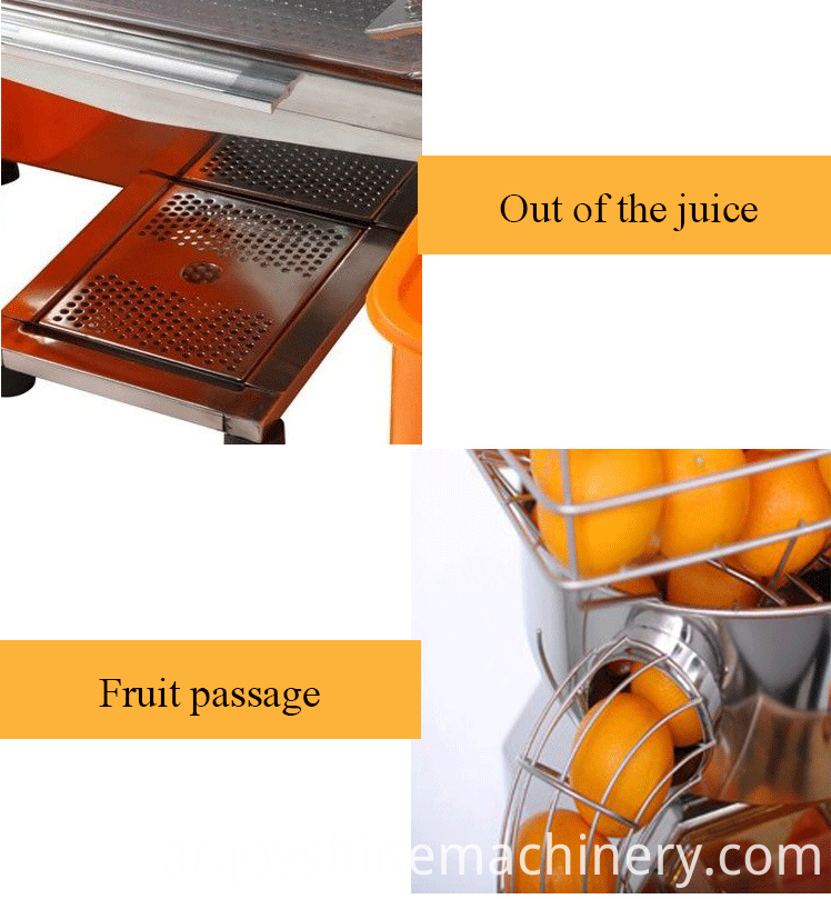 Type Orange Juicer Machine 12