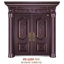 China Steel Door Supplier Entrance Door Metal Door Iron Door (FD-1226)