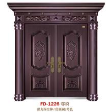 China porta de aço porta de entrada do fornecedor porta de ferro porta de metal (fd-1226)