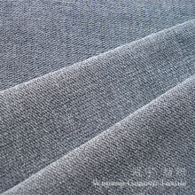Cutted Nylon and Polyester Corduroy Fabric with T/C Backing