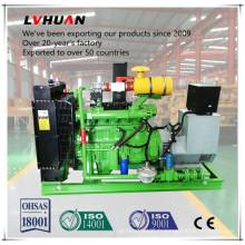 Générateur de gaz électrique de puissance d'usine d'OEM 60kVA 750 kVA CUMMINS