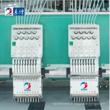 Tajima pièces de rechange prix de la machine à broder machine à broder à grande vitesse informatisée