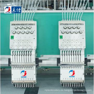 Tajima repuestos máquina de bordado de los precios de alta velocidad de la máquina de bordado computarizado