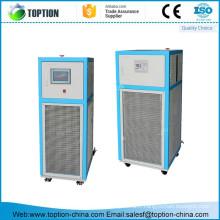 Réfrigérateur de machine de réfrigération de liquide de refroidissement à basse température de laboratoire