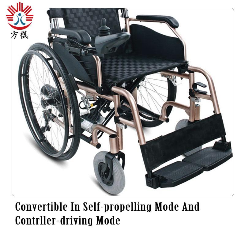 Aluminum Electric Wheelchair Controller