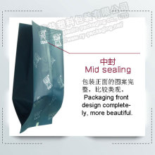 Aluminum Foil Mid Sealing Snack Food Packing Bag