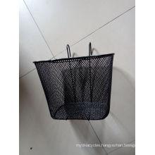 Most Selling Branded Steel Wire Kids Bicycle Basket