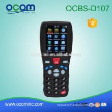 OCBS-D107 wireless portable stocktaking mobile data terminal