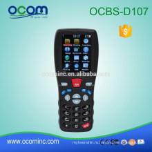 OCBS-D107 беспроводной портативный обзор мобильного терминала сбора данных
