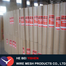 Cheap galvanized welded wire mesh