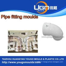 Fournisseur de moules en plastique pour le moule de fixation de tuyau de pvc y de taille standard en taizhou Chine