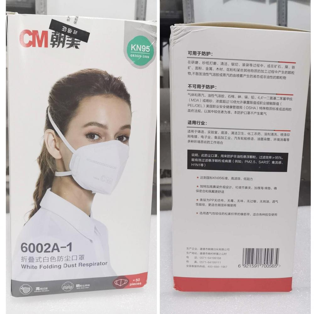 Chaomei Kn95 Face Mask