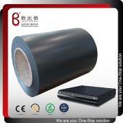 Color pre paint coating steel coil