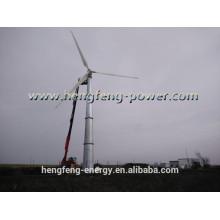 turbina de viento casera barato y bueno de China