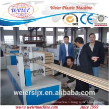 штранг-65/132 производственная линия профиля WPC, машина WPC, деревянная пластичная машина панели стены