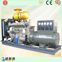 Generador de energía diesel de 93kVA75kw refrigerado por agua Genset