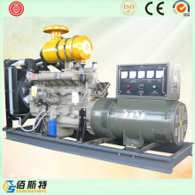 Gerador de energia diesel de 93kVA75kw refrigerado a água