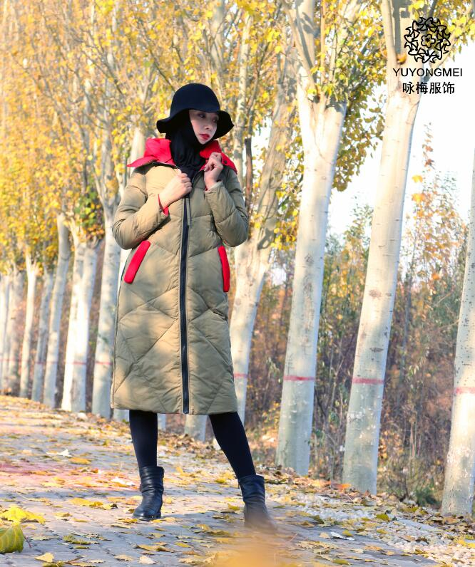 Two Color Contrast Design Coat L