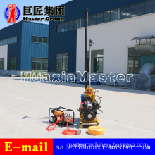 YQZ-50B Hydraulic Rotary Diamond Core Machine Portable Drilling Rig For Sale