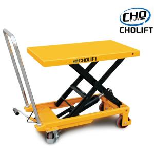 150KG Standard Lift Table