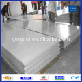 China supplier aluminium alloy sheet