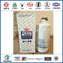 Лучшие продажи фильтров G5800-1105240C топливный фильтр