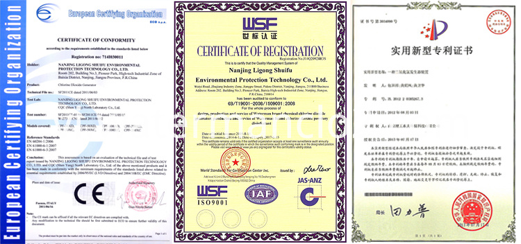 Sterilizer Production Facility-Certificate