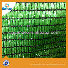 Sonnenschutznetz für die Landwirtschaft, landwirtschaftliches Sonnenschutznetz, landwirtschaftliches Sonnenschutznetz