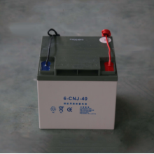 40Ah Energy Storage Battery
