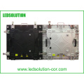 P10 Outdoor-LED-Anzeige (LS-DO-P10)