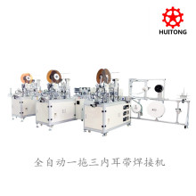 Automatic medical mask machine for inner plane mask