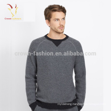 Wholesale OEM Custom New Design Cashmere Pullover Mens Sweater