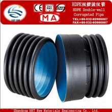 High Density Polyethylene Double Wall Corrugated Pipe