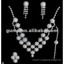 Самый последний bridal комплект ювелирных изделий венчания (GWJ12-544)