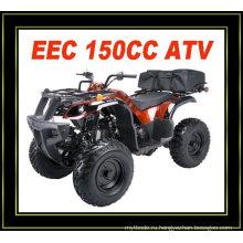 NEW 150CC ATV QUAD BIKE CVT система (MC-335)