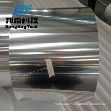 Rouleau aluminium aluminium 5083 anodisé dans des bobines d'aluminium