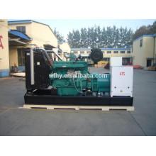 125KVA Diesel Generator set