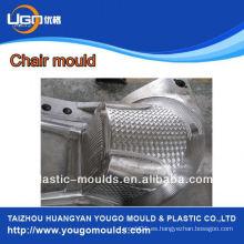 Silla moldeada plástica del bebé del nuevo diseño 2013 en taizhou China