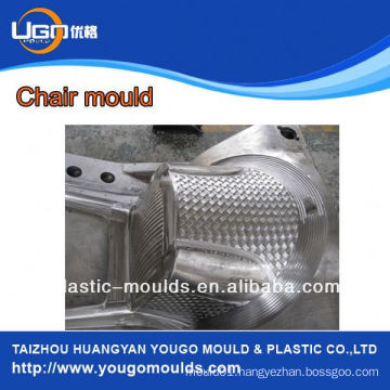 2013 new design plastic moulded baby chair in taizhou China