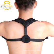 Shoulder Brace Upper Back Adjustable Magnetic Posture Corrector