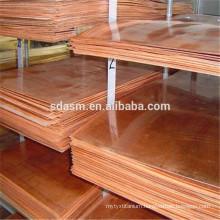 C1100 Copper Coil Red Copper Sheet Copper Plate