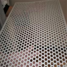 Perforierte Metallplatten des Stahls 304 / perforiertes Metallgewebe