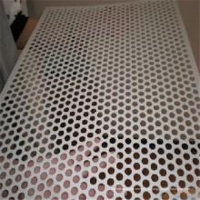 Сталь 304 Перфорированные Металлические Листы/Перфорированные Металлические Сетки