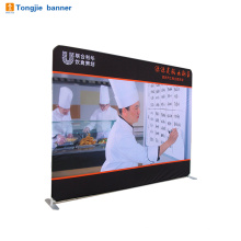 Advertising Display Promotion Banner