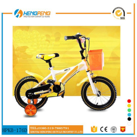 12 16 Boy Children Bicycle