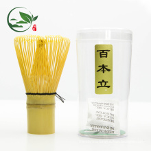 High Quality Matcha Bamboo Broom