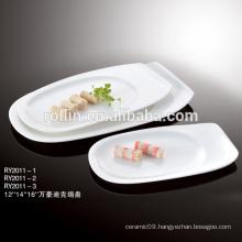 2016 CHAOZHOU Hotel&Restaurant super white porcelain plate,soup plates,dinner plates wholesale