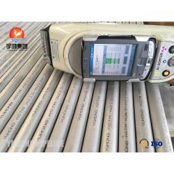 Heat Exchanger Seamless Tube , ASTM A213 TP316L  25.4mm x 1.245mm , 1.4404 / SUS316L