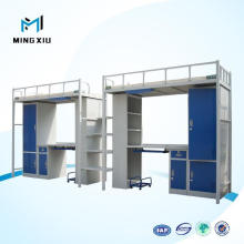 Luoyang Low Price Bunk Bed with Desk / Metal Student Dormitory Bunk Bed with Locker